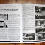 Buski Kwartalnik Edukacyjny, nr 60/2017