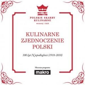 216706_handel-extra_1_jpg_kulinarne-zjednoczenie-polski-1