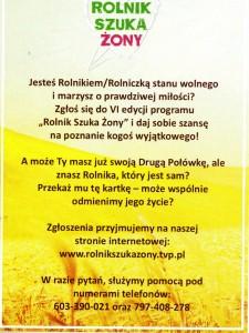 Targi HORTI-TECH Kielce